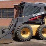 Volvo Mc110b Skid Steer Loader Workshop Service Repair Manual