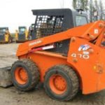 Daewoo Doosan 470 Plus Skid Steer Loader Service Parts Catalogue Manual