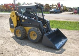 Volvo Mc60b Skid Steer Loader Service Parts Catalogue Manual